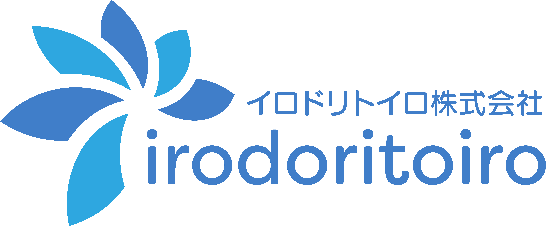 イロドリトイロ株式会社